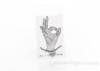 Schiebeknoten Armband Kundengeschenk mit Werbeanbringung 1024