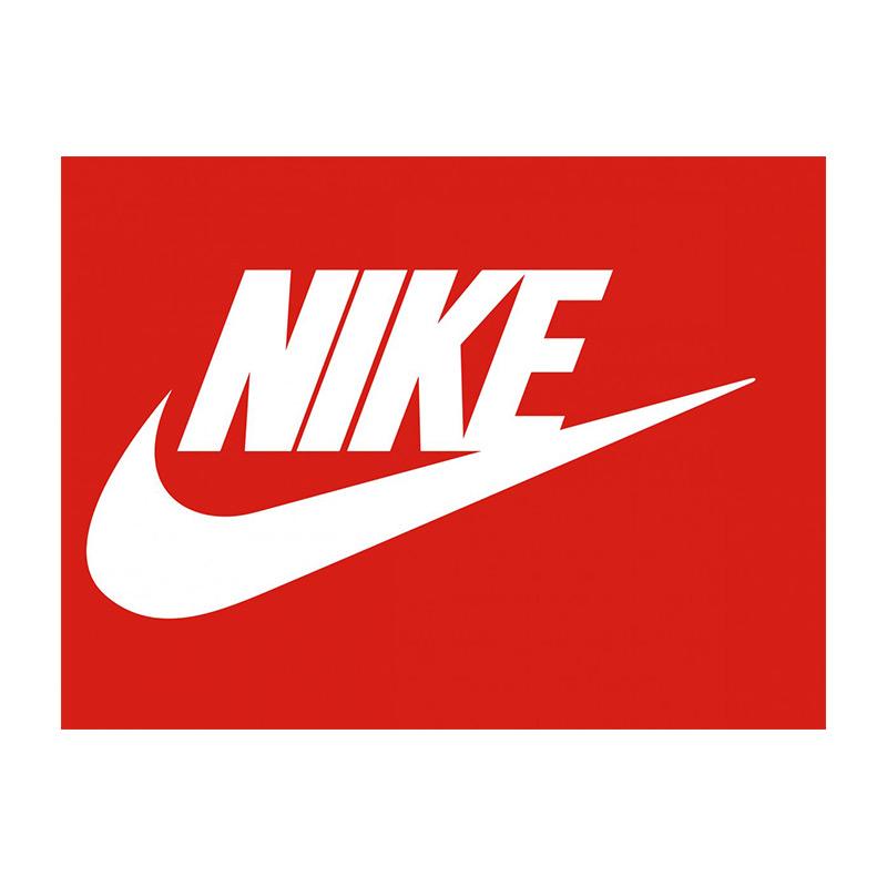 Referenzen-Sport-Label-NIKE